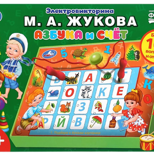 14-147-75 Электровикторина ЖУКОВА М.А. азбука и счет. 100 во
