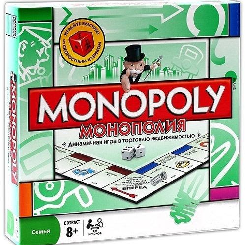 10-189 Настольная игра Монополия зеленая 6123
