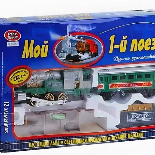 10-850-4 Железная дорога на бат. 12 эл. 282 см.дым.зв.св