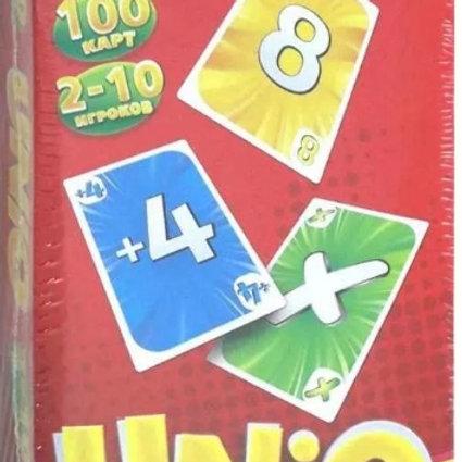 03-469-30 УНИО (UNIO) КОМПАКТ  настольная игра.