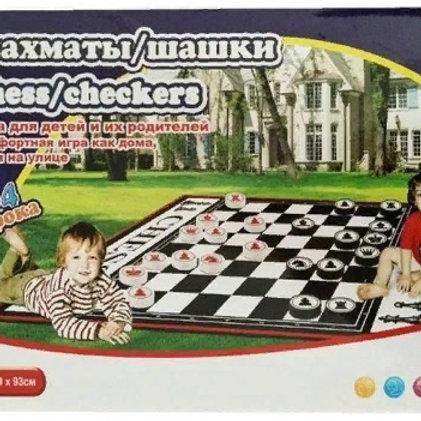 31-200 Большие шахматы/шашки 8301А 130*93см