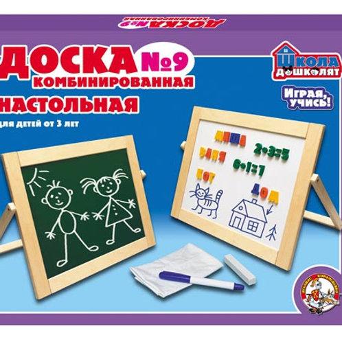 57-461 ДОСКА МАГНИТНАЯ КОМБИН.НАСТОЛЬНАЯ - 9 (ДК)