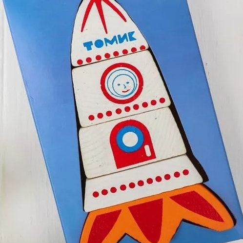 62-160 Пирамидка безосевая 513 Ракета (Томск)