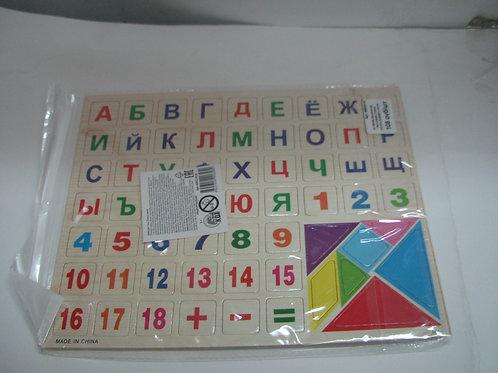 03-769-96 Деревянная пазл-рамка учимся считать.алфавит числа