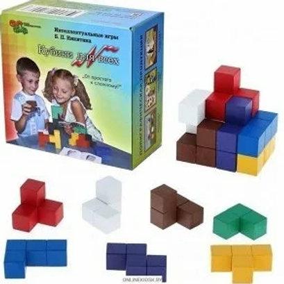 59-006 Игра развивающая Кубики для всех(картонная коробка)