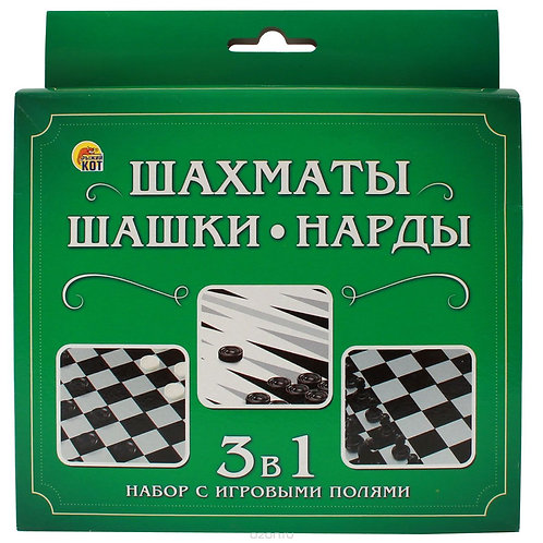 03-322 ШАХМАТЫ. ШАШКИ. НАРДЫ в коробке + европодвес (РК)