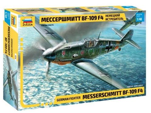 32-4806 САМОЛЁТ МЕССЕРШМИТТ BF-109F4
