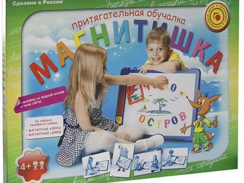 02-012 ДОСКА МАГНИТИШКА С МАРКЕРАМИ Т 5 (ЭРА)