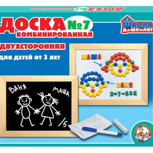 57-459-21 ДОСКА МАГНИТНАЯ КОМБИНИРОВАННАЯ - 7 (ДК)