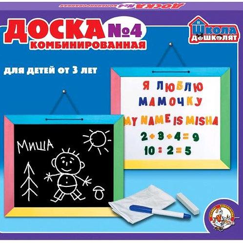 57-458-1 ДОСКА МАГНИТНАЯ КОМБИНИРОВАННАЯ - 4 (ДК)