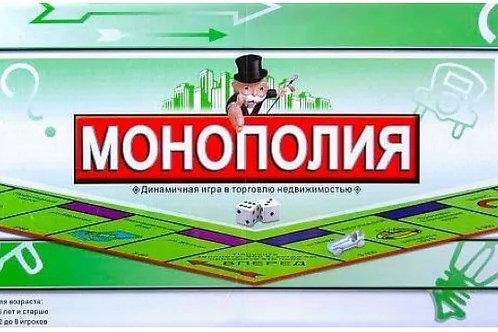 10-194-6 Настольная игра Монополия
