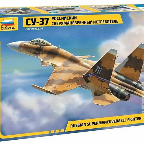 32-7241 САМОЛЁТ ИСТРЕБИТЕЛЬ Су-37 (ЗВЕЗДА)
