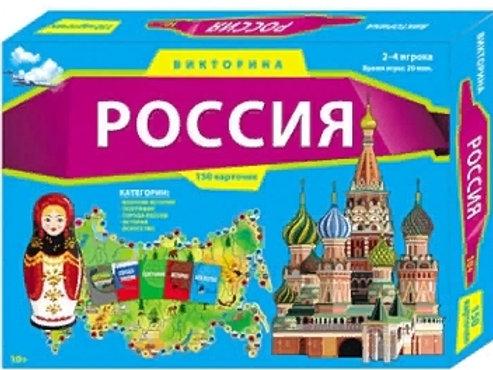 03-445 ВИКТОРИНА. 150 карточек. РОССИЯ (РК)