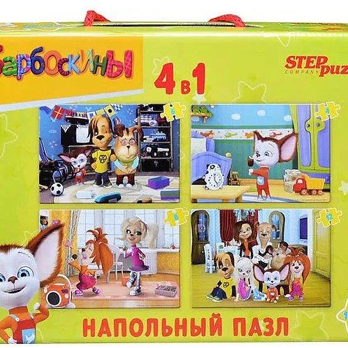 77-70154 НАПОЛЬНЫЙ ПАЗЛ БАРБОСКИНЫ (Ст п)