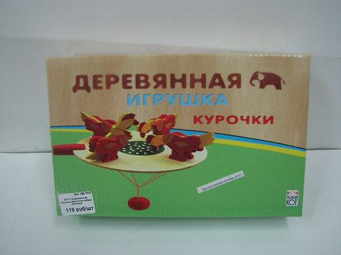 03-771-5 Деревянная игрушка. Дергунчик-забава КУРОЧКИ