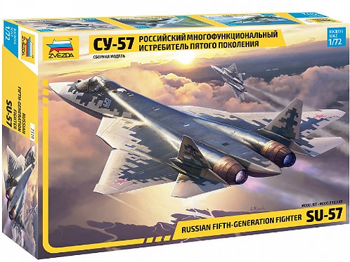 32-7319 Российский многофункциональный истребитель Су-57