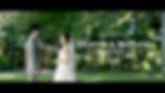 結婚式 披露宴 ダイジェスト映像