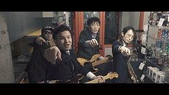 Shohei & the MU.S.I.C.[Love without thin