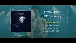 Freaky Styley[Anomaly]0.jpg