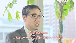 札幌映像制作.com サイト紹介映像