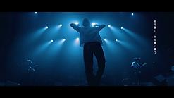 Freaky Styley,Dead Man Walking,MV,PV