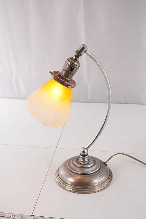 Adjustable Art Deco Table Lamp