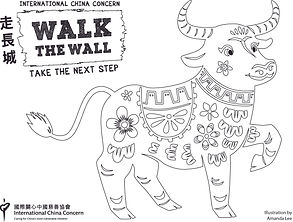 WTW 2021 Ox Coloring page.jpg