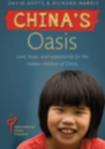 China's Oasis