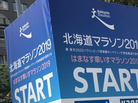 【札幌マラソン直前】マラソンランナーのためのケガ対策&レース心得【ハーフ・フルマラソンに向けて】