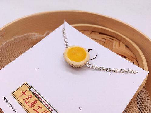 Bracelet in egg tart design