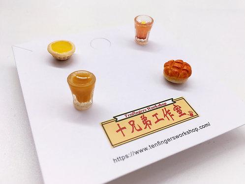 一對茶餐C 菠蘿包,蛋撻耳環各一 奶茶,檸茶耳環各一 Tea Set C Pineapple bun, egg tart, milk/ lemon tea