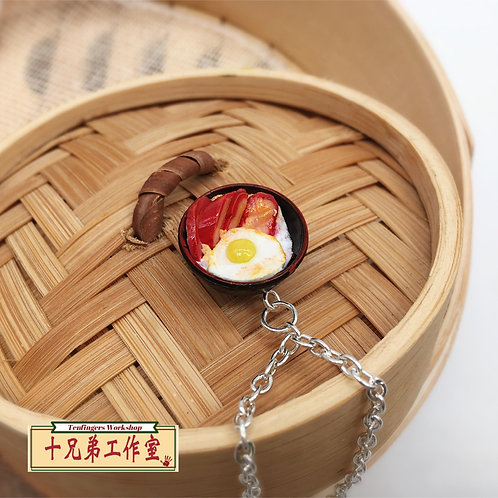 Necklace  in HK BBQ pork with rice &egg design(miniature)