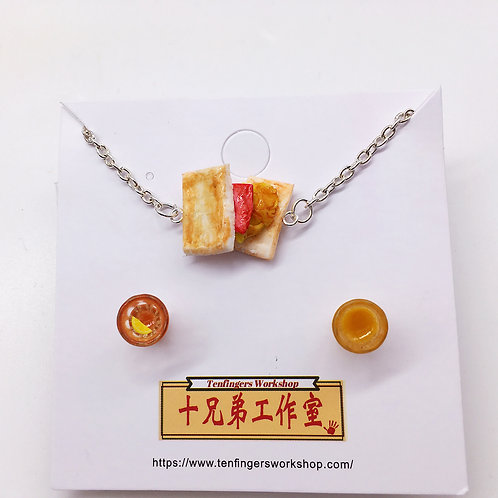 茶餐B: 腿蛋治手鏈 配 奶茶檸茶耳環 Tea Set B - Sandwich bracelet w/ milk/lemon tea earrings