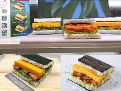 日式飯團漢堡宣傳