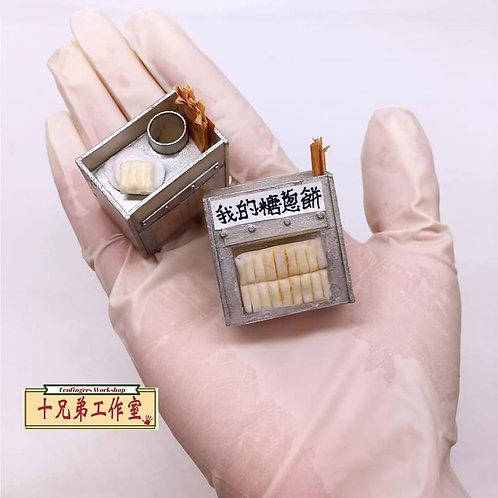 Mini Traditional Candy and Coconut Wrap Box model微縮糖蔥餅箱模型
