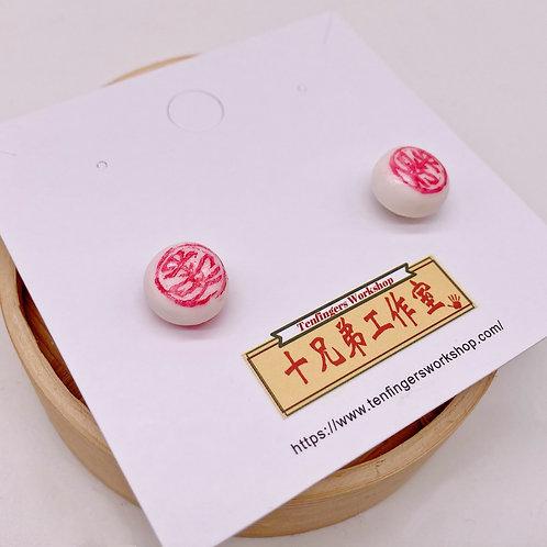 Ear rings in  Lucky Buns design  平安包耳環