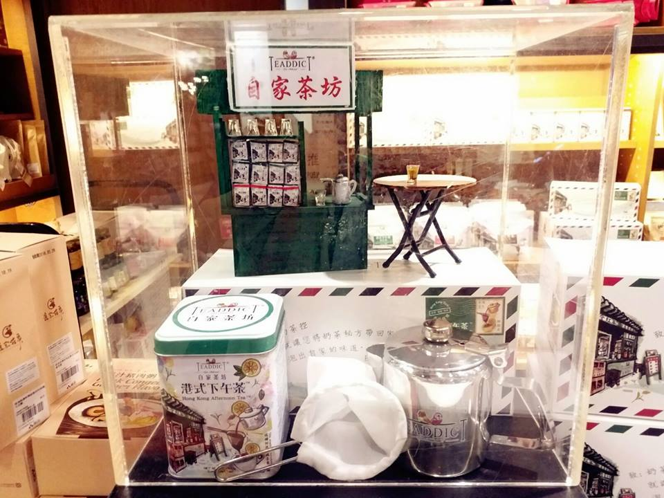Teaddict 自家茶坊 誠品&一田Display design