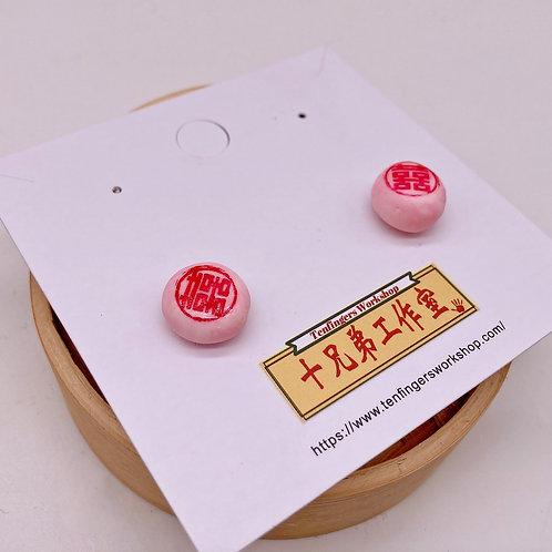Ear rings in bride cake design十兄弟喜餅耳環/耳夾