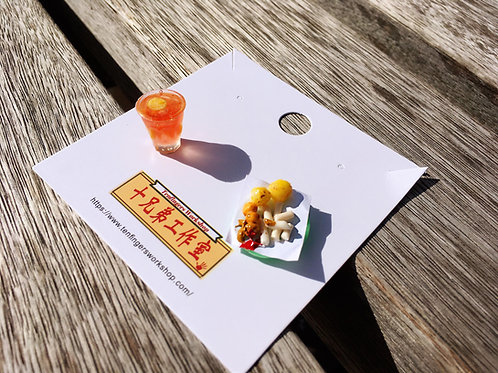 Ear rings in steamed rice rolls tea set design 自選腸粉一碟+奶茶/凍檸/熱檸茶/熱檸水(共一對)