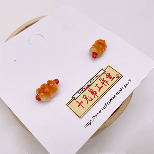 十兄弟腸仔包耳環/耳夾  Ear rings in Sausage Bun design