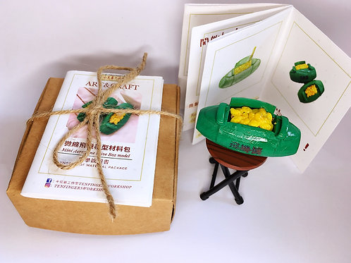 Material package of Mini Aeroplane Olive Box model