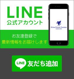 LINEアカウント開設.png
