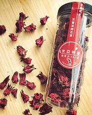 P003001_京寶洛神茶1.jpg