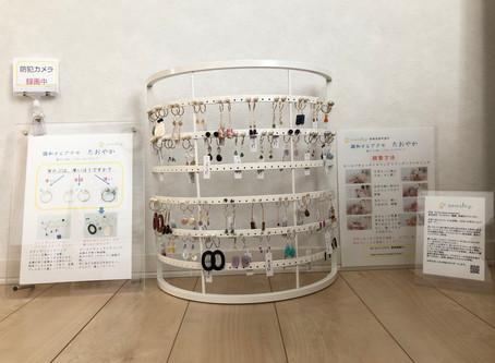 たおやかイヤリングを浅草橋にて限定販売します。