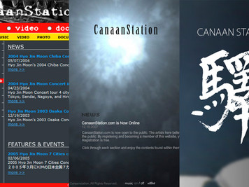 Welcome to CanaanStation