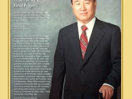 참아버님 최후의 기도 True Father's Final Prayer お父様 最後の祈祷