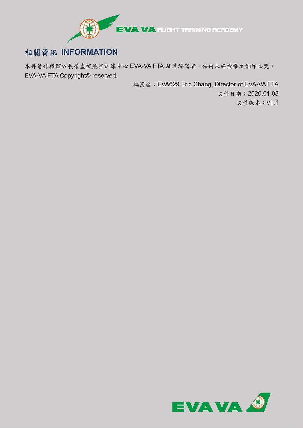 FTA TRAINING AREA V1.1_page-0005.jpg