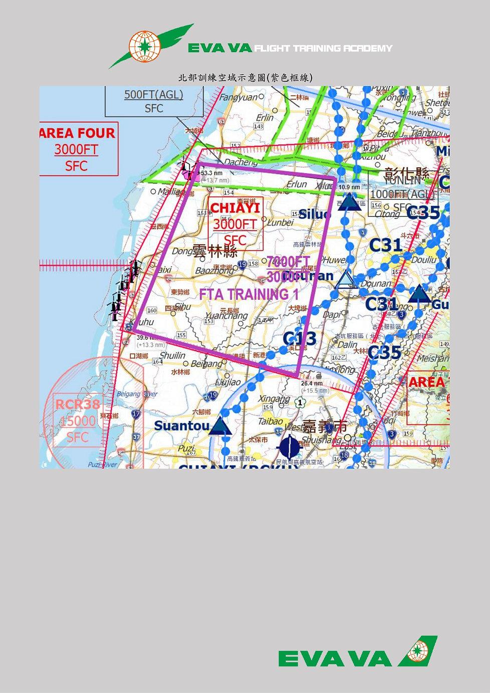 FTA TRAINING AREA V1.1_page-0002.jpg
