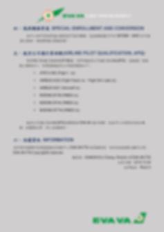 FTA 2020 OUTLINE-11.jpg