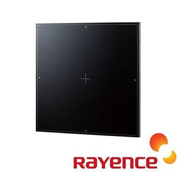 Rayence-Xmaru-DR-1717-SGC-400x400.jpg